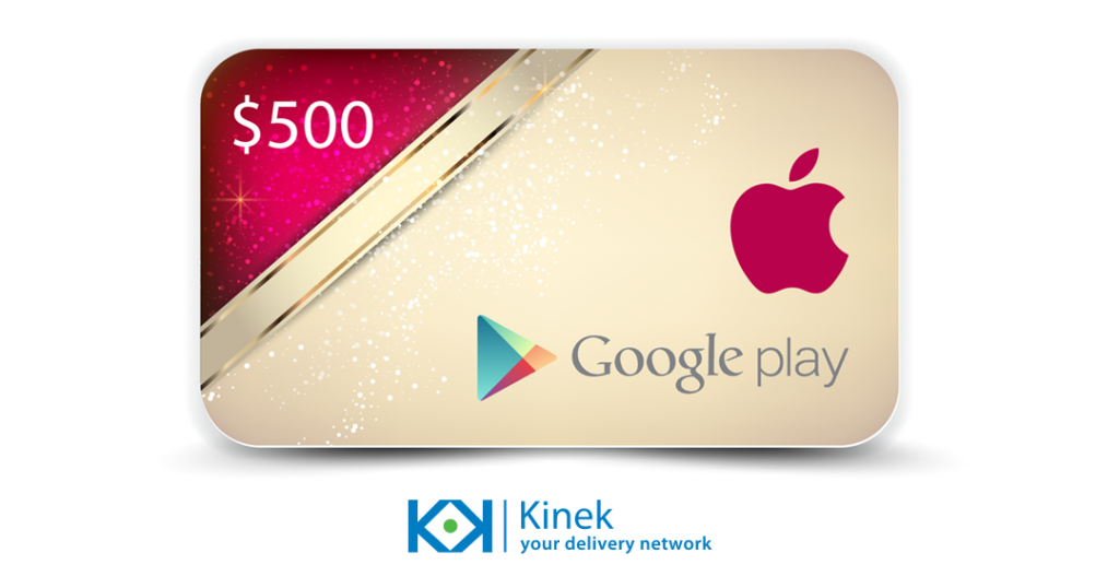 Apple or Google Play gift card